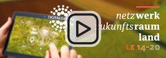 Video: BMLRT